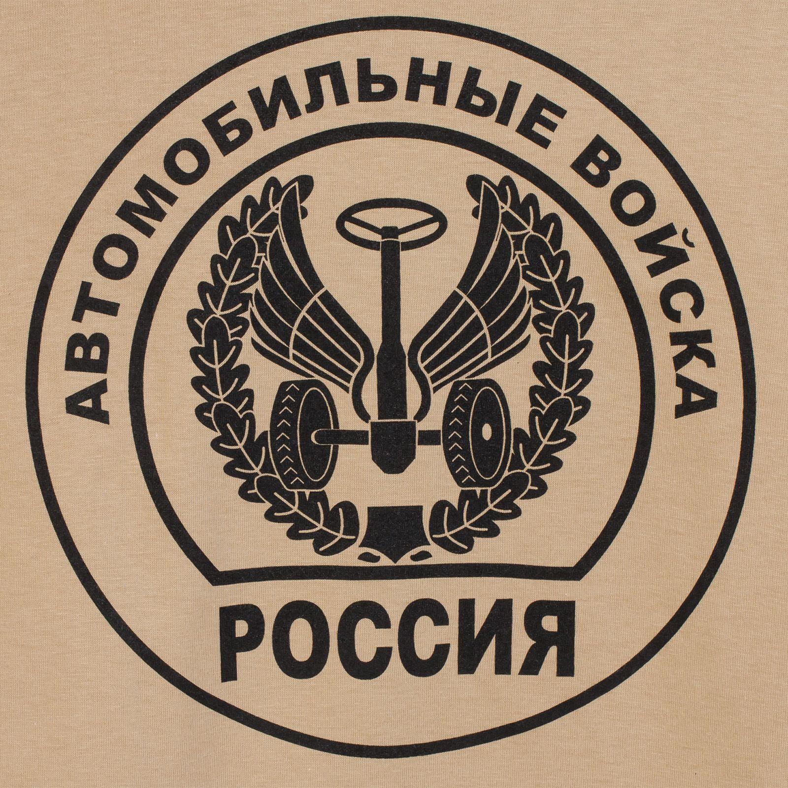 Футболка с символикой Автобата - цвет песочный