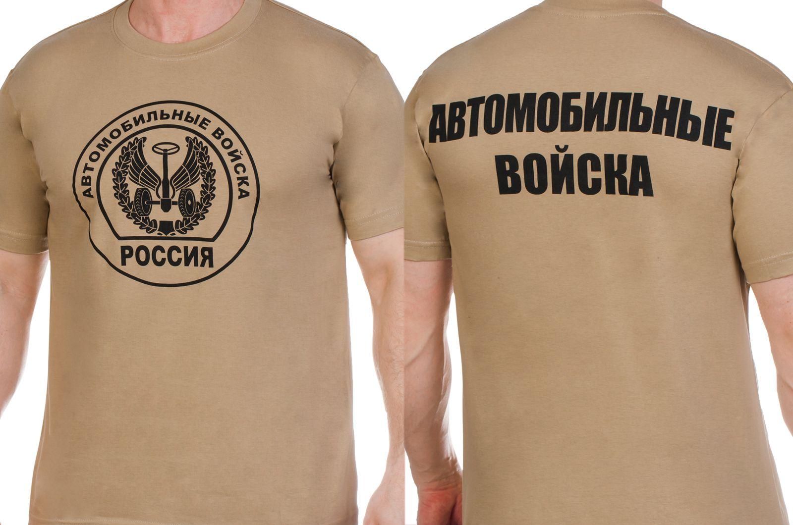 Заказать футболки с символикой Автобата