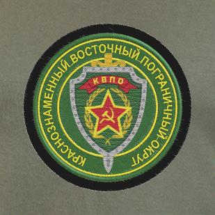 Мужская пограничная футболка с символикой КВПО