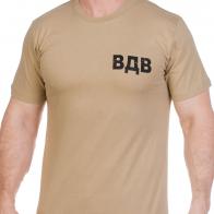 Бежевая футболка ВДВ