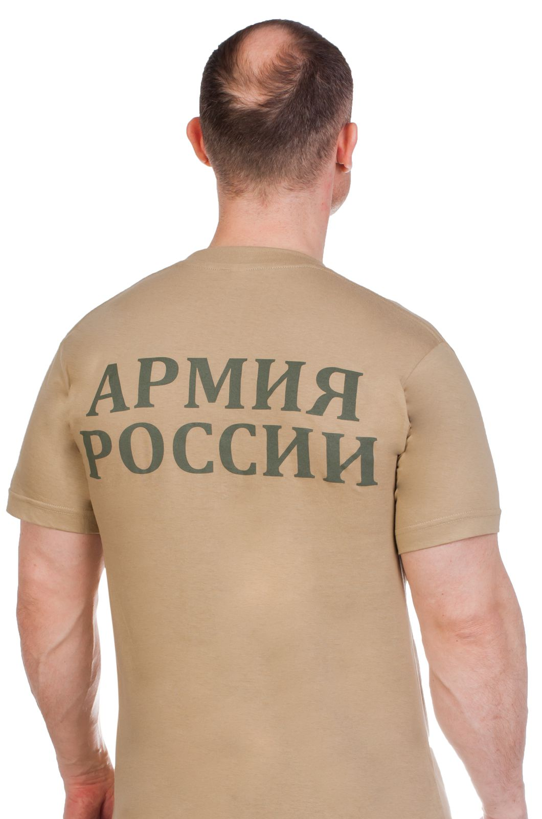 Футболка с тематикой Армия России по символической цене