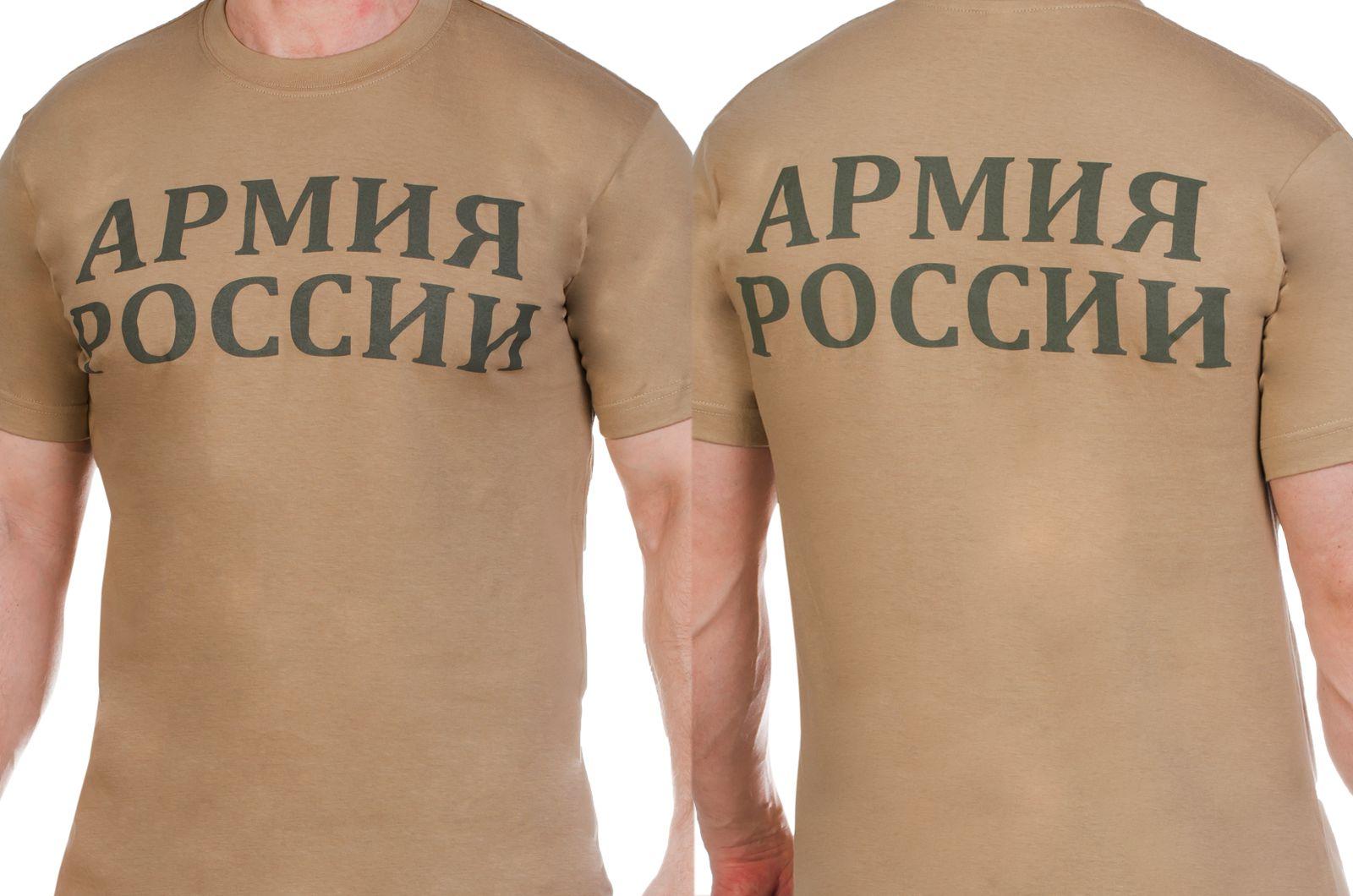 Заказать футболки с тематикой Армия России