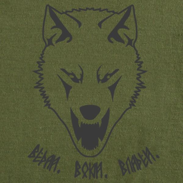 Футболка с волком «Сопротивление»