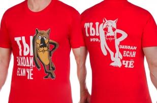 """Заказать футболки с волком """"Ты заходи"""""""