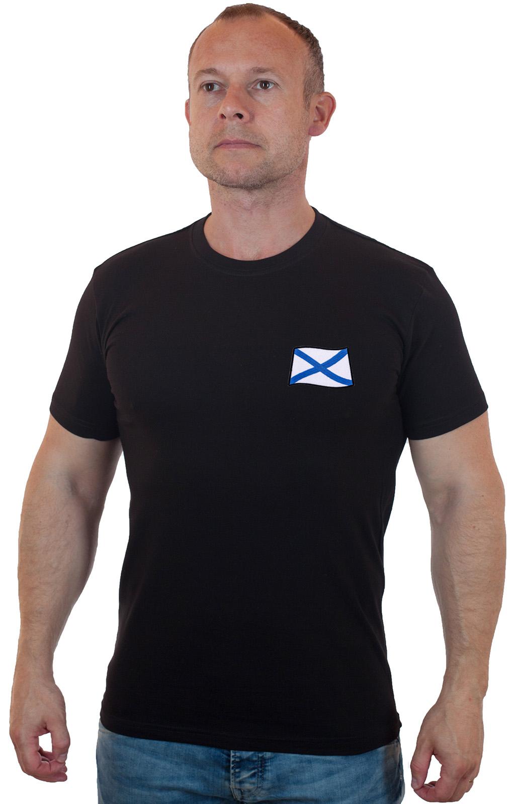 Купить в интернет магазине черную футболку с вышивкой ВМФ