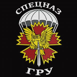 """Футболка с вышивкой """"Спецназ ГРУ"""" от Военпро"""