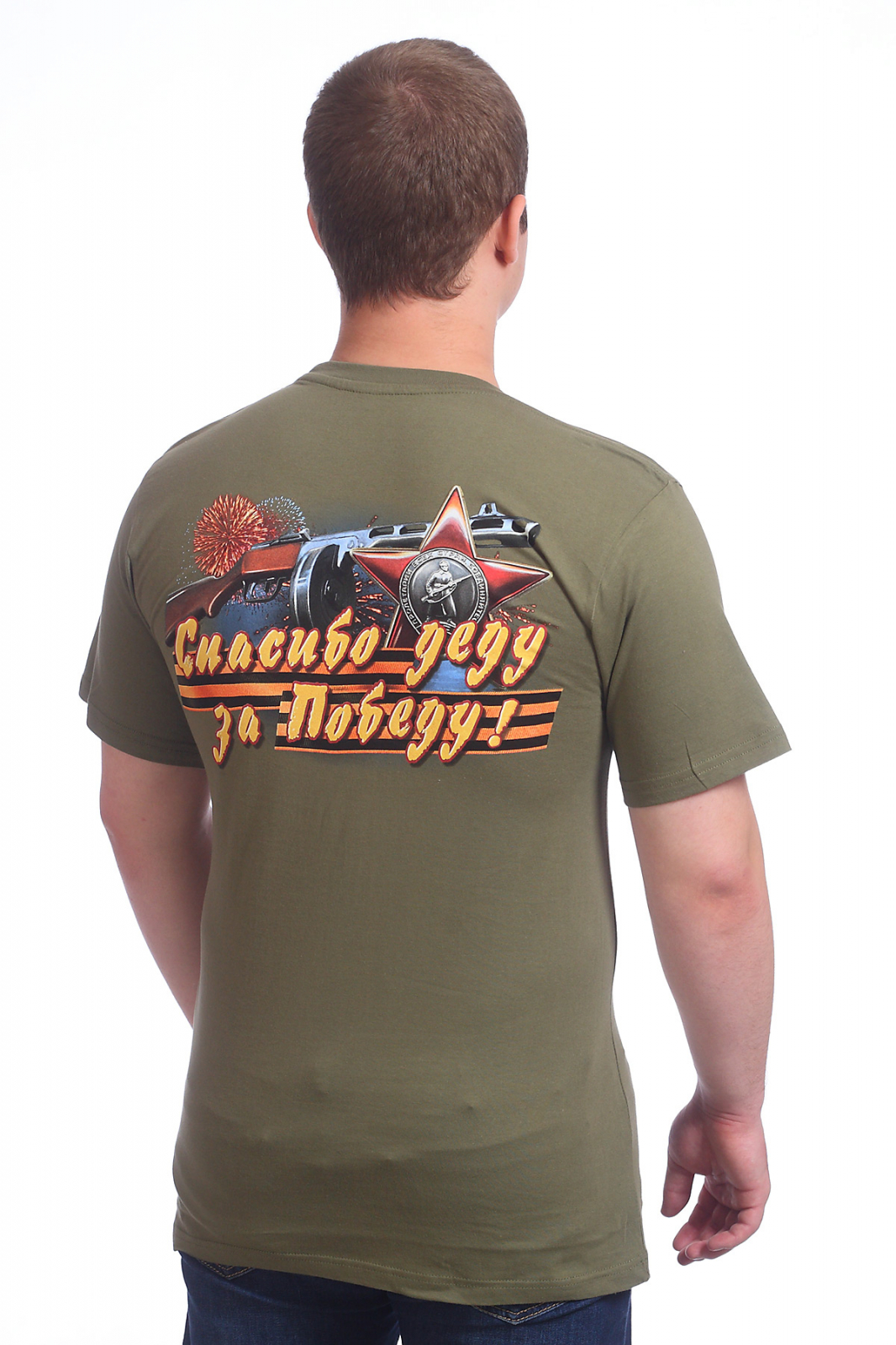 """Купить футболки с Жуковым """"Спасибо за Победу!"""""""