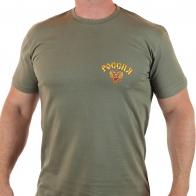 Купить футболку с золотистым двуглавым орлом