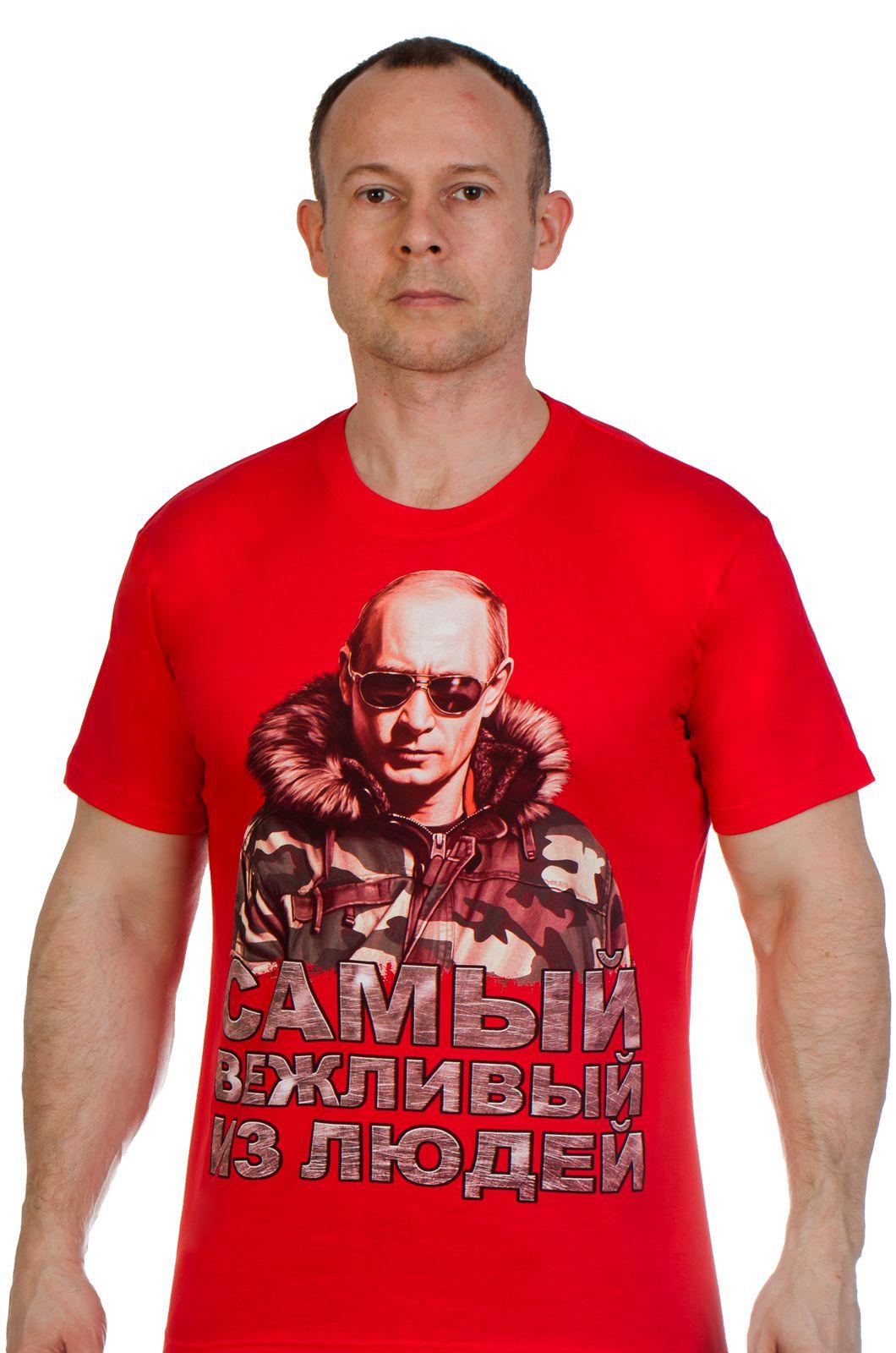 Купить футболки с Путиным в интернет-магазине оптом и в ...