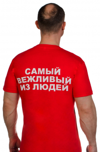 """Футболка """"Вежливый Путин"""" недорого с доставкой"""