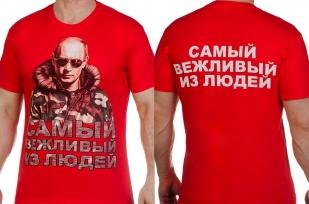 """Заказать оптом футболки """"Вежливый Путин"""""""