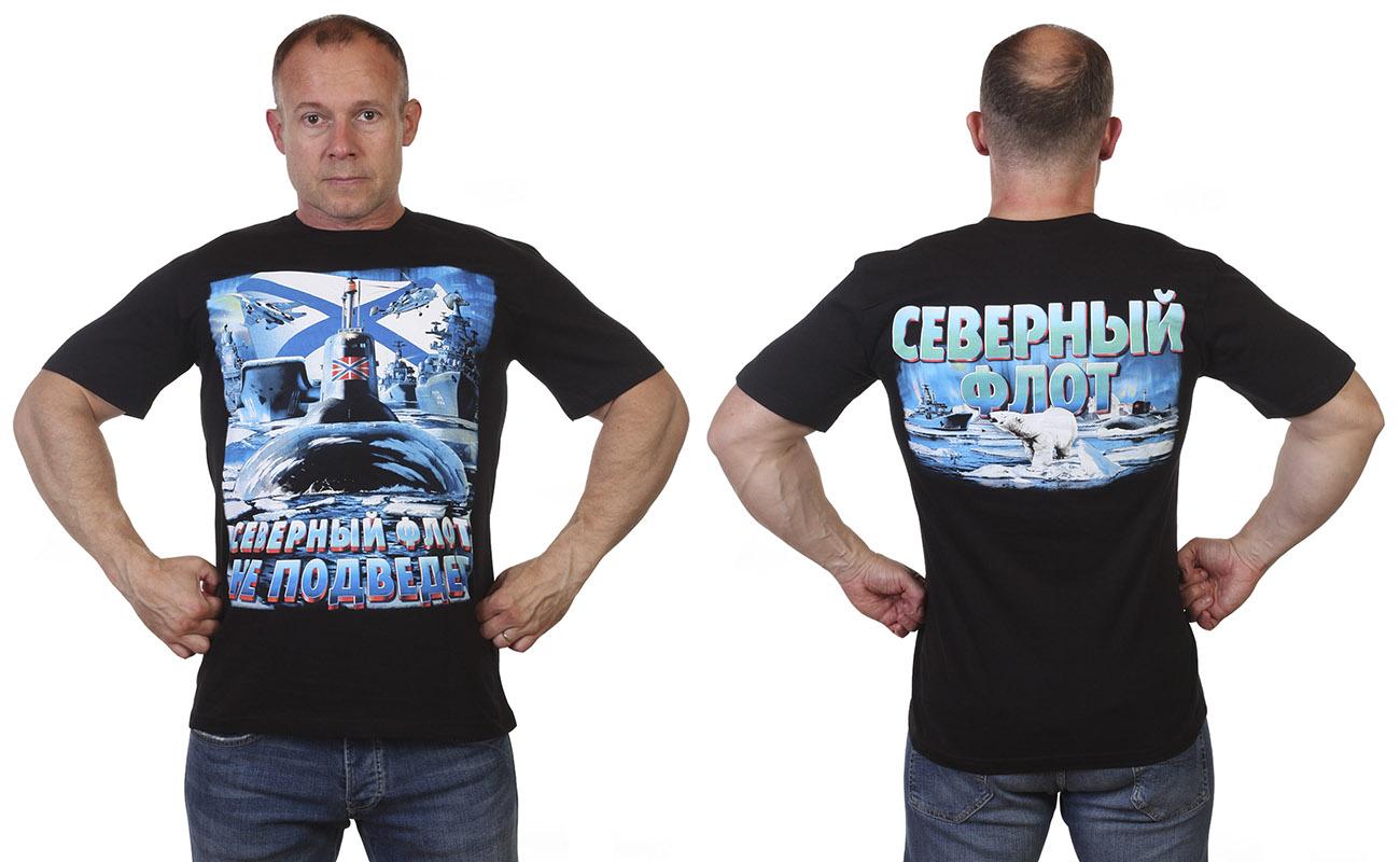 Заказать футболки Северный флот