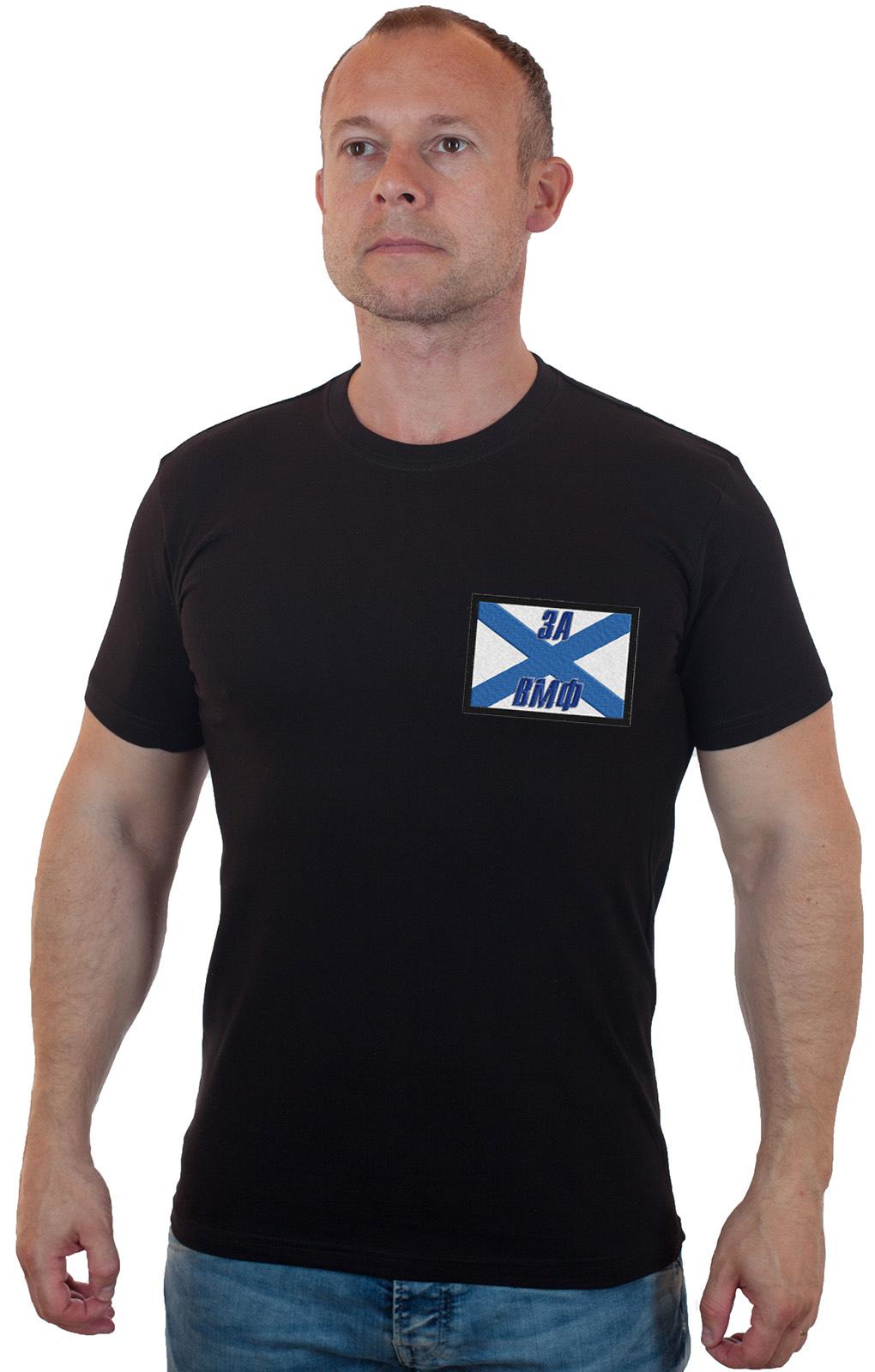 Мужская хлопковая футболка с вышивкой За ВМФ