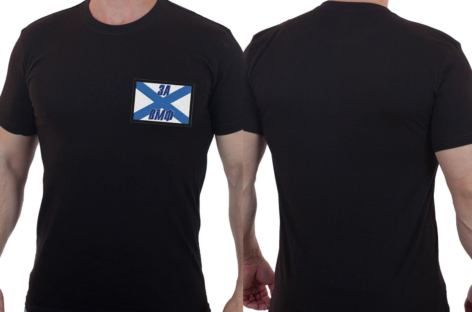 Популярная футболка с шевроном ЗА ВМФ.