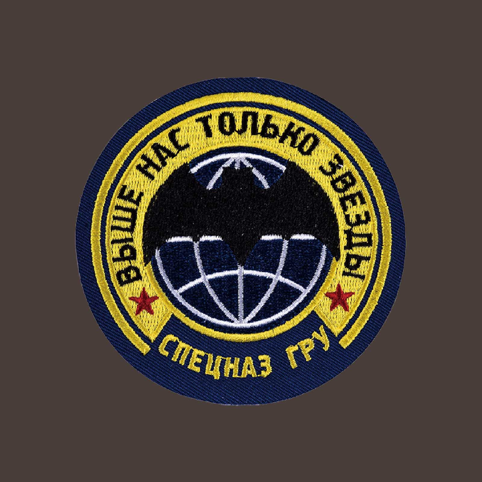 Спецназовская футболка с шевроном ГРУ