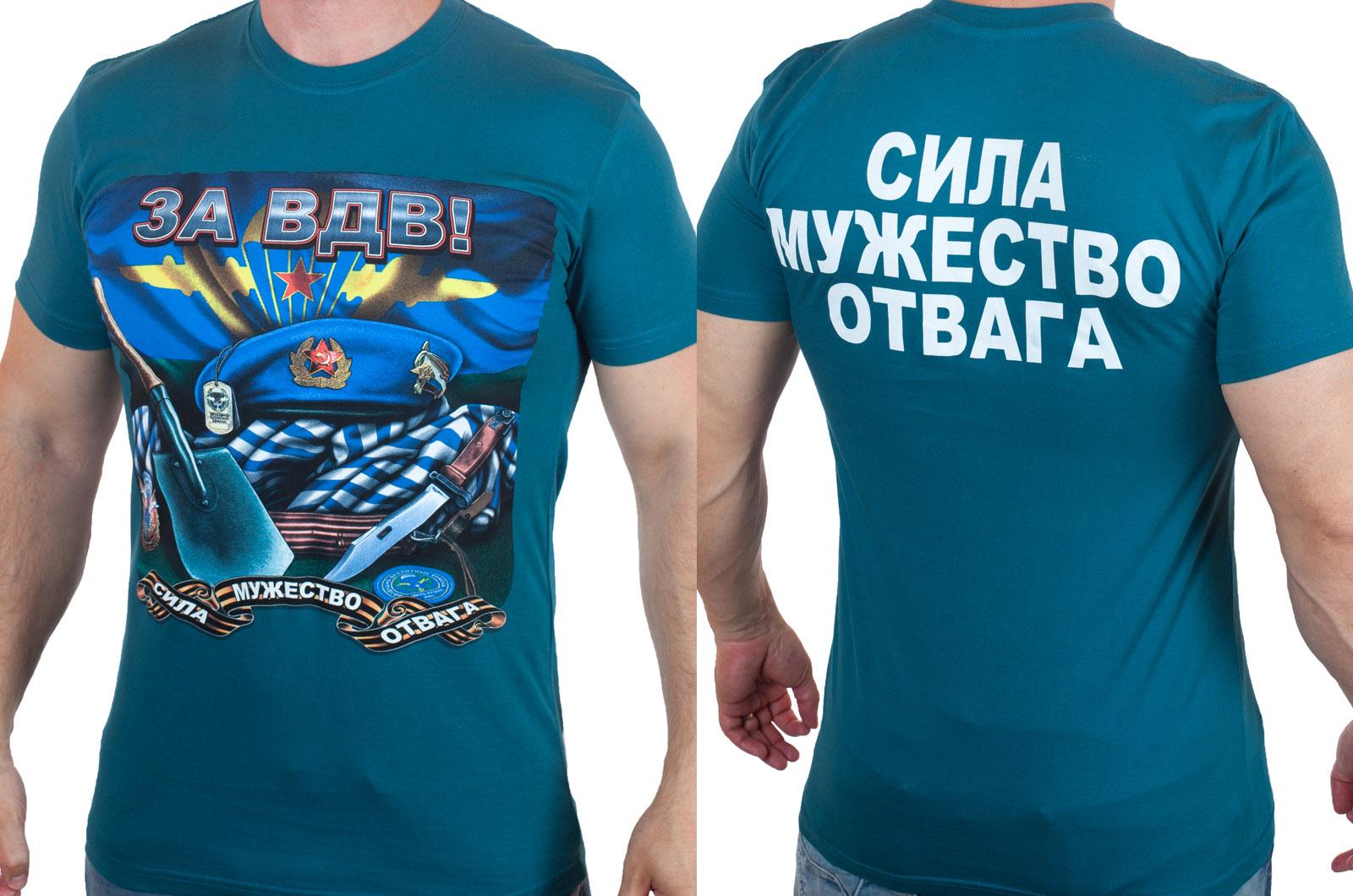 """Заказать футболку """"Символика ВДВ"""""""