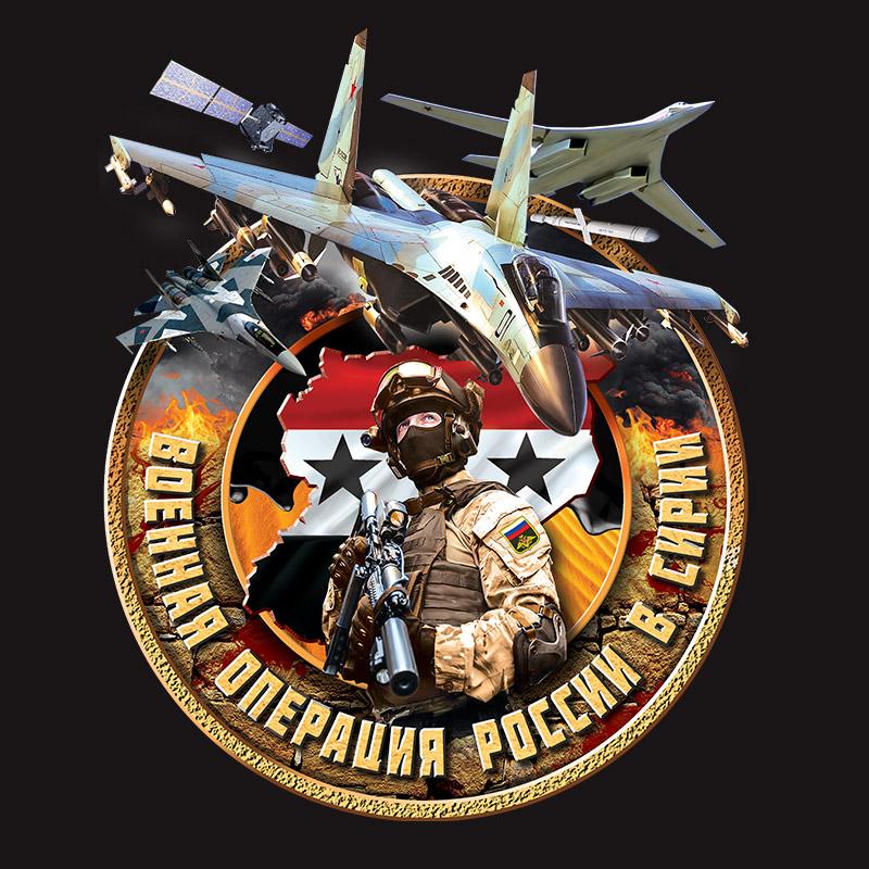 """Футболка """"Сирия"""" с цветным принтом"""