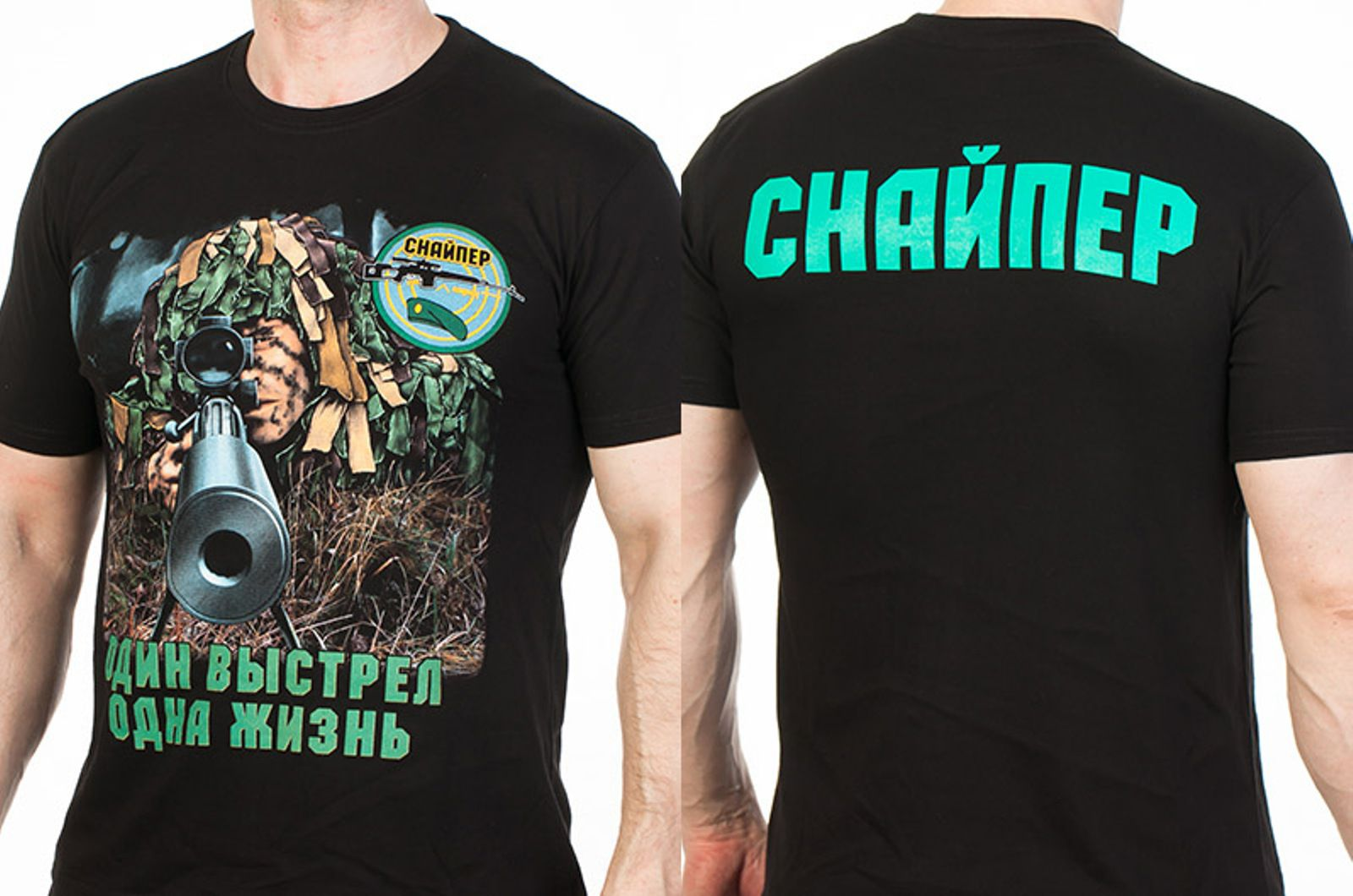 Заказать футболки Снайпер