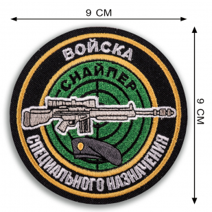 Футболка СНАЙПЕР – Войска специального назначения.