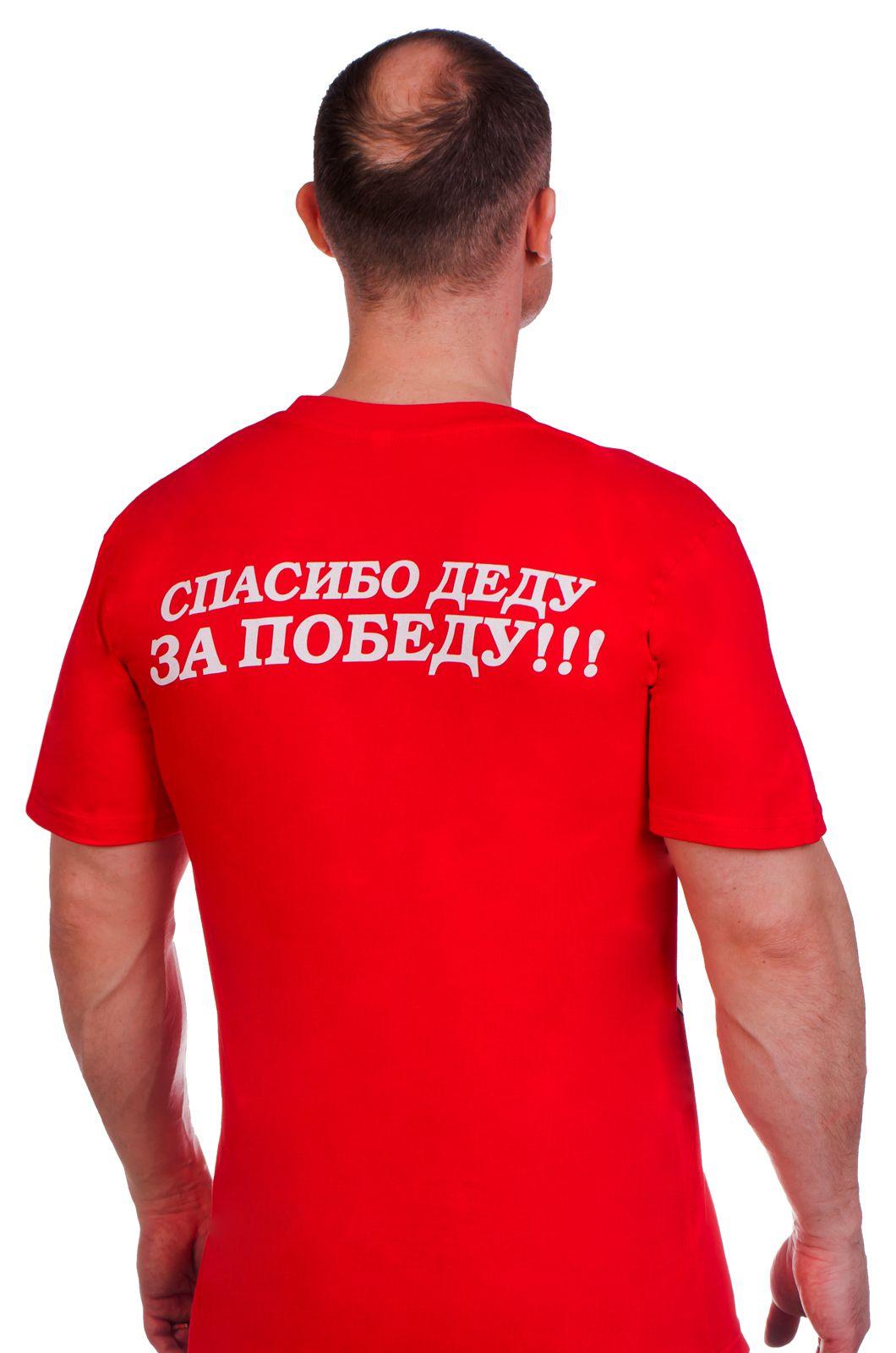 Футболка со Сталиным по лучшей цене