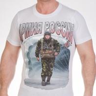 Белая мужская футболка с принтом «Армия России»