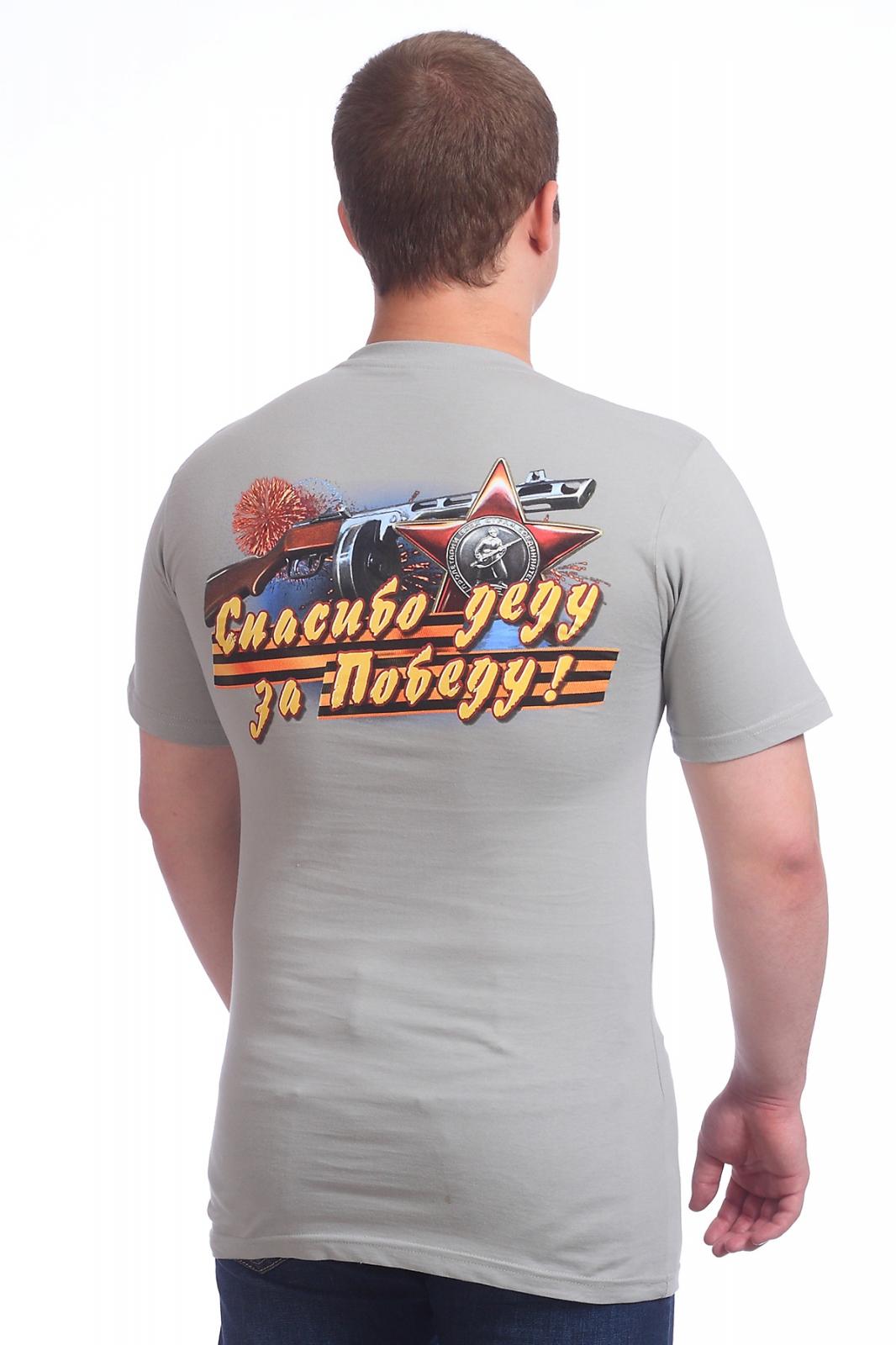 """Хлопковая футболка """"Спасибо за Победу!"""" с Жуковым"""