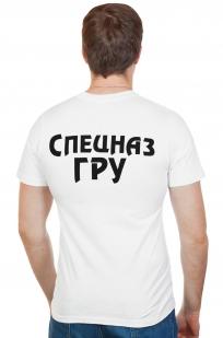 Футболка «Спецназ ГРУ» белая