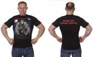 Заказать футболки Спецназ ГРУ