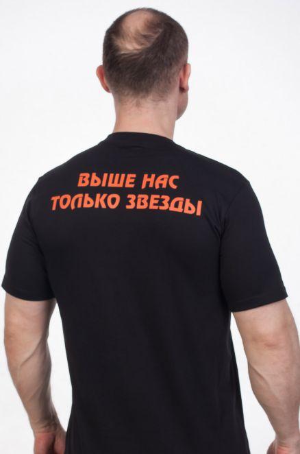 Футболка Спецназ ГРУ