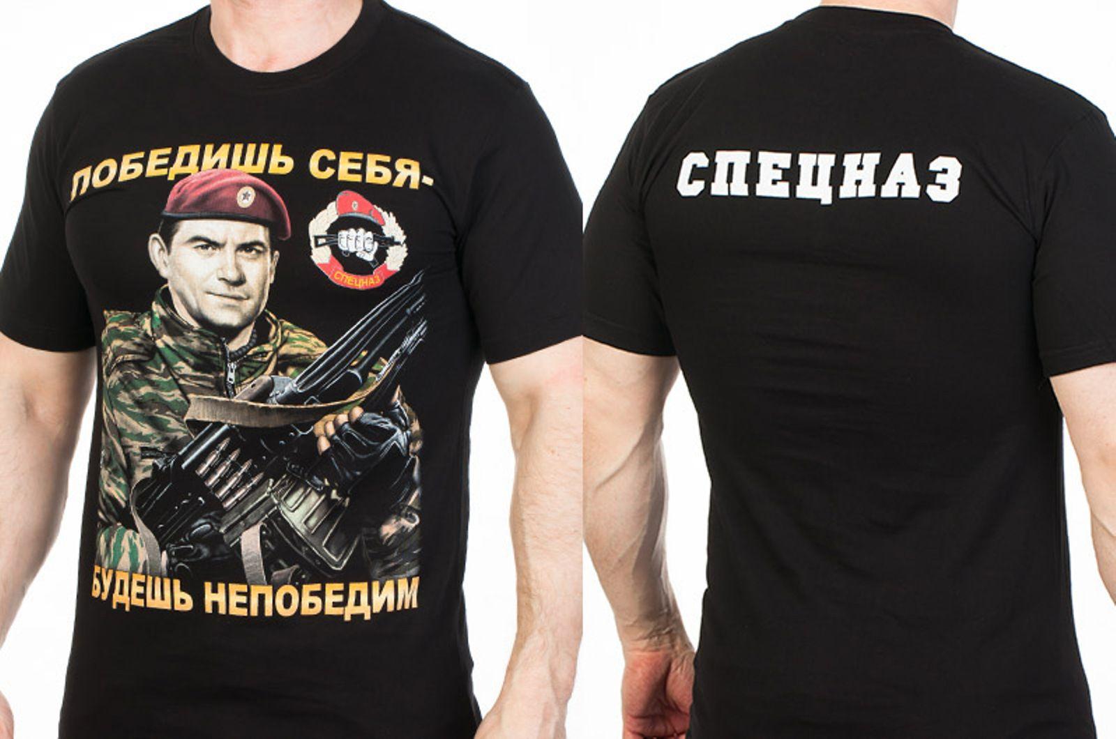 Заказать футболки Спецназа Внутренних войск