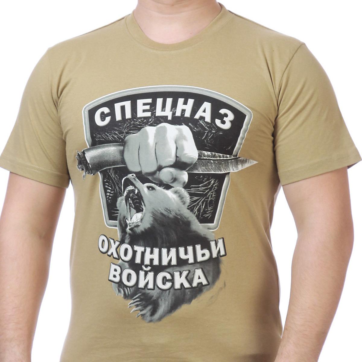 Купить футболки в Армавире