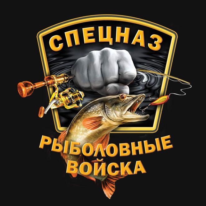 Футболка рыбака с надписью