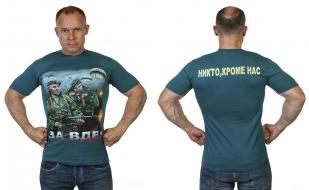 Заказать футболку Спецназ ВДВ