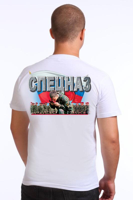Белая футболка Спецназ ВВ