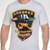 Белая футболка с медведем  для охотников