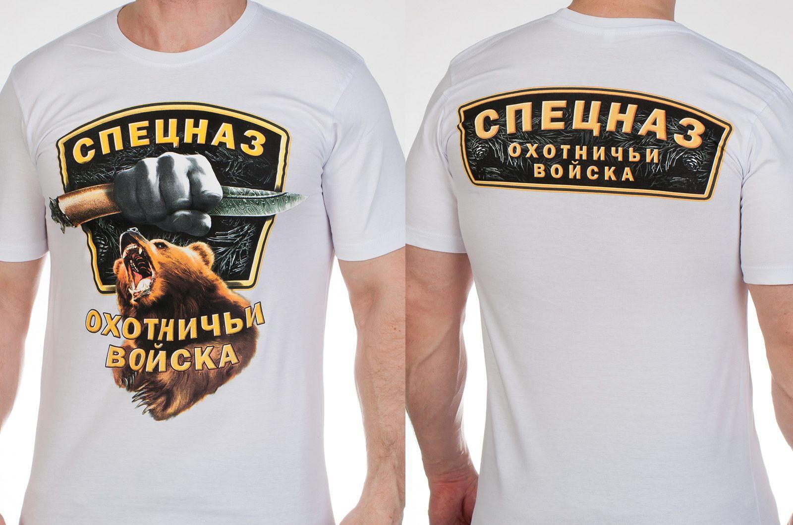 Заказы на футболки Спецназа охотничьего на выгодных условиях