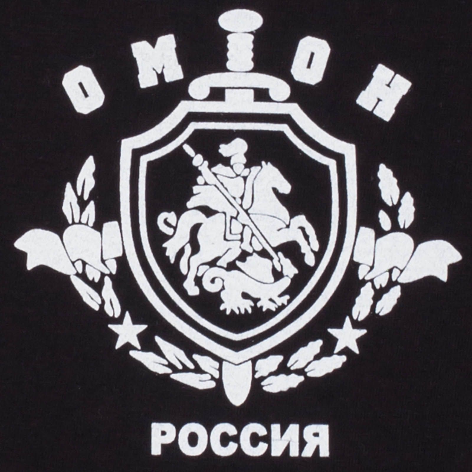 Футболка «ОМОН» - принт