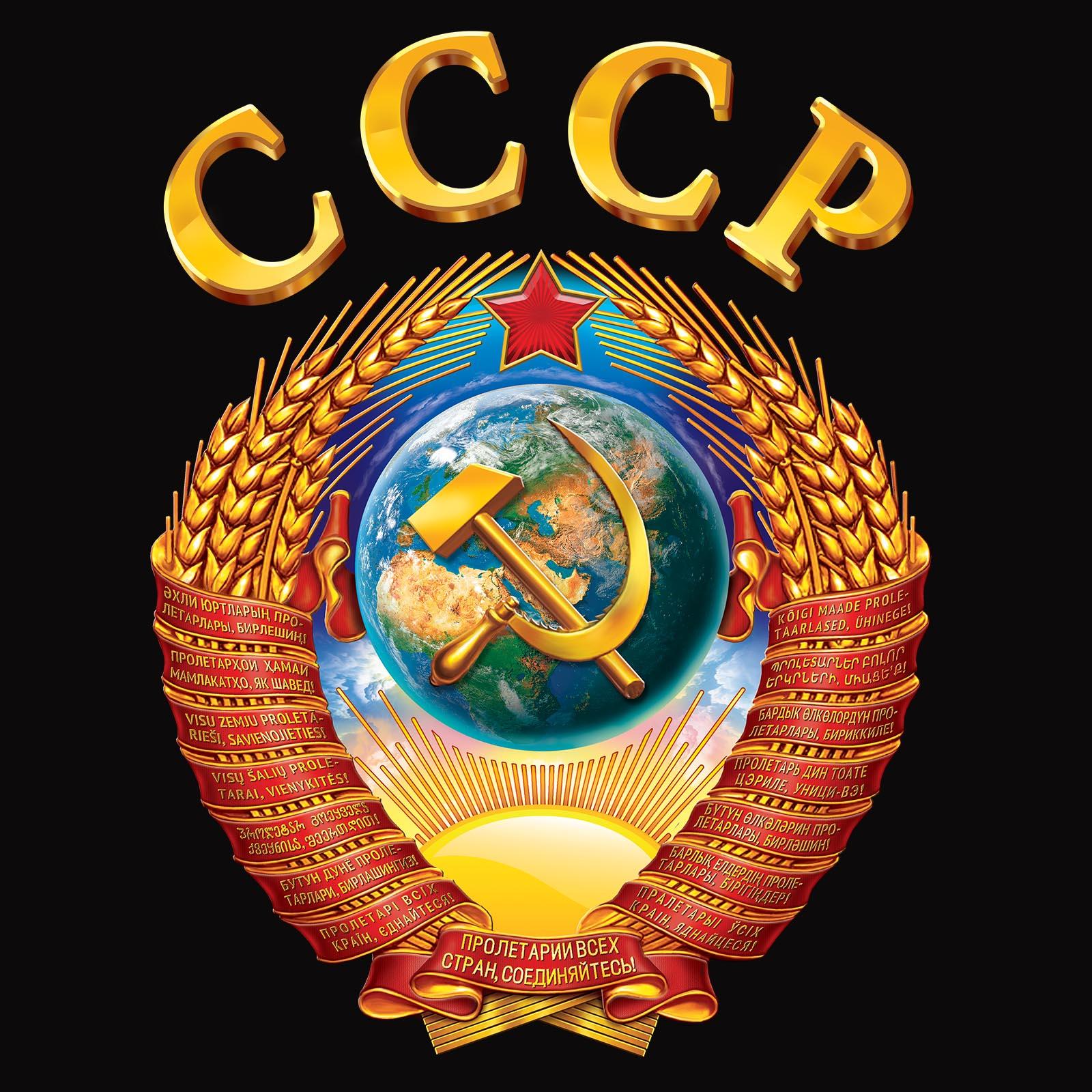 Футболка СССР с цветным принтом