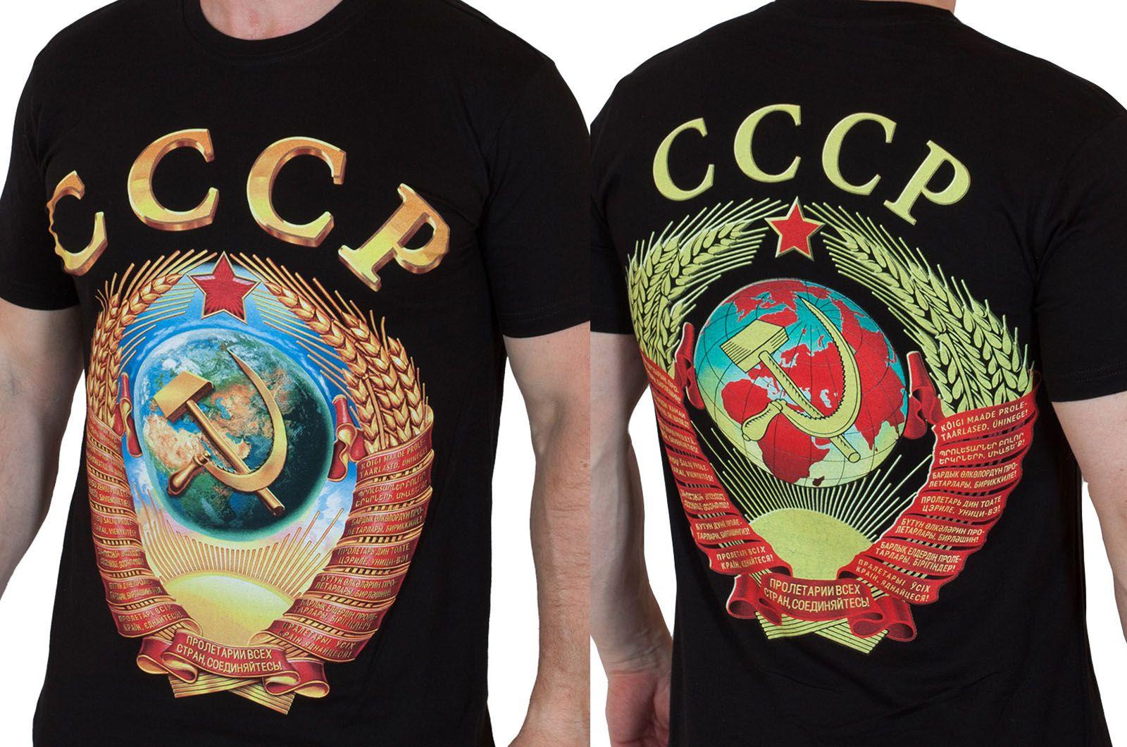 Заказать футболки СССР
