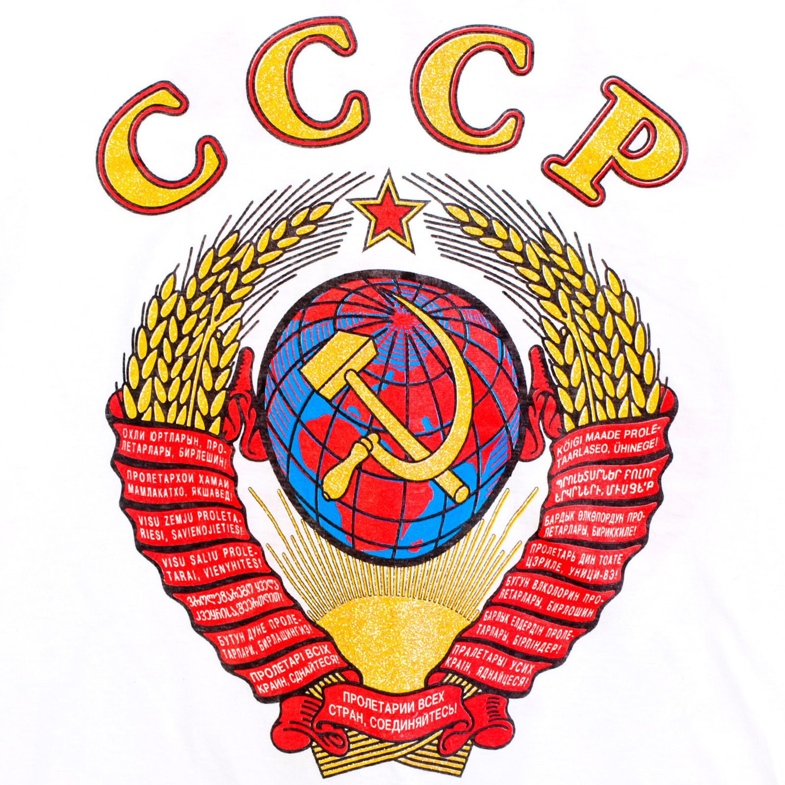Белая футболка «СССР» с гербом