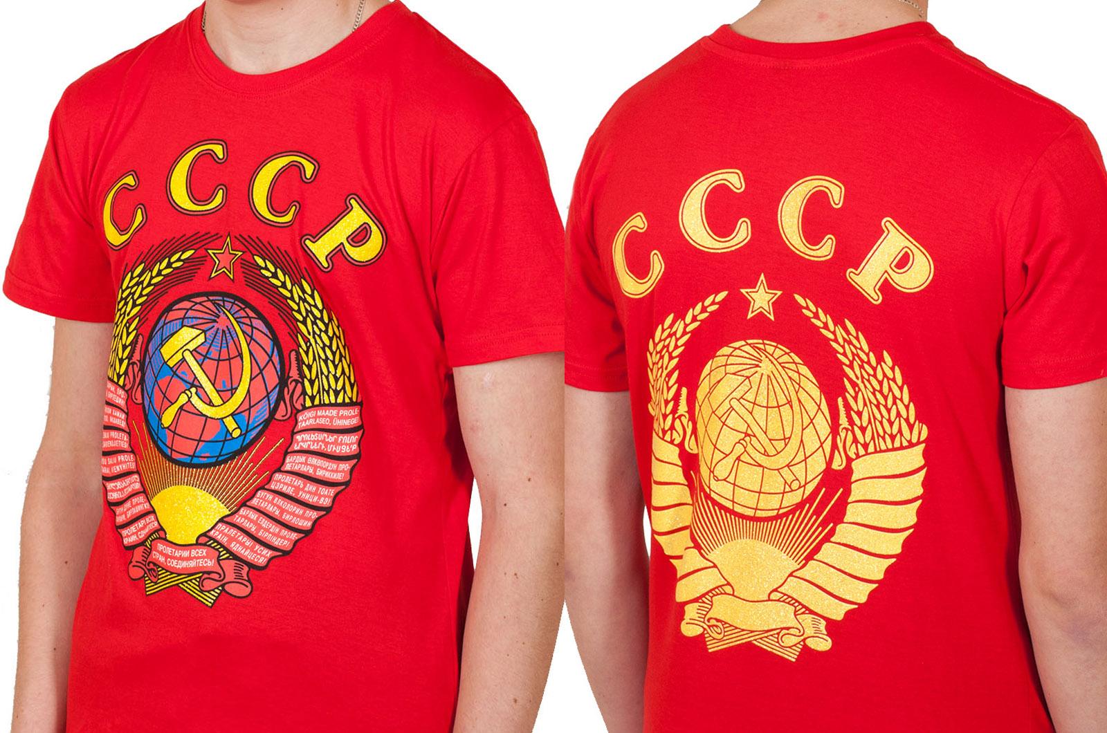 Заказать футболки «СССР с Гербом»