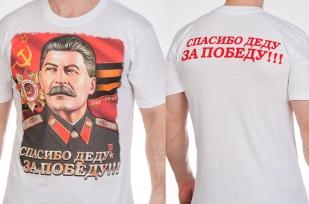 """Заказать оптом футболки """"Сталин"""""""