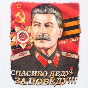 "Футболка ""Сталин"""