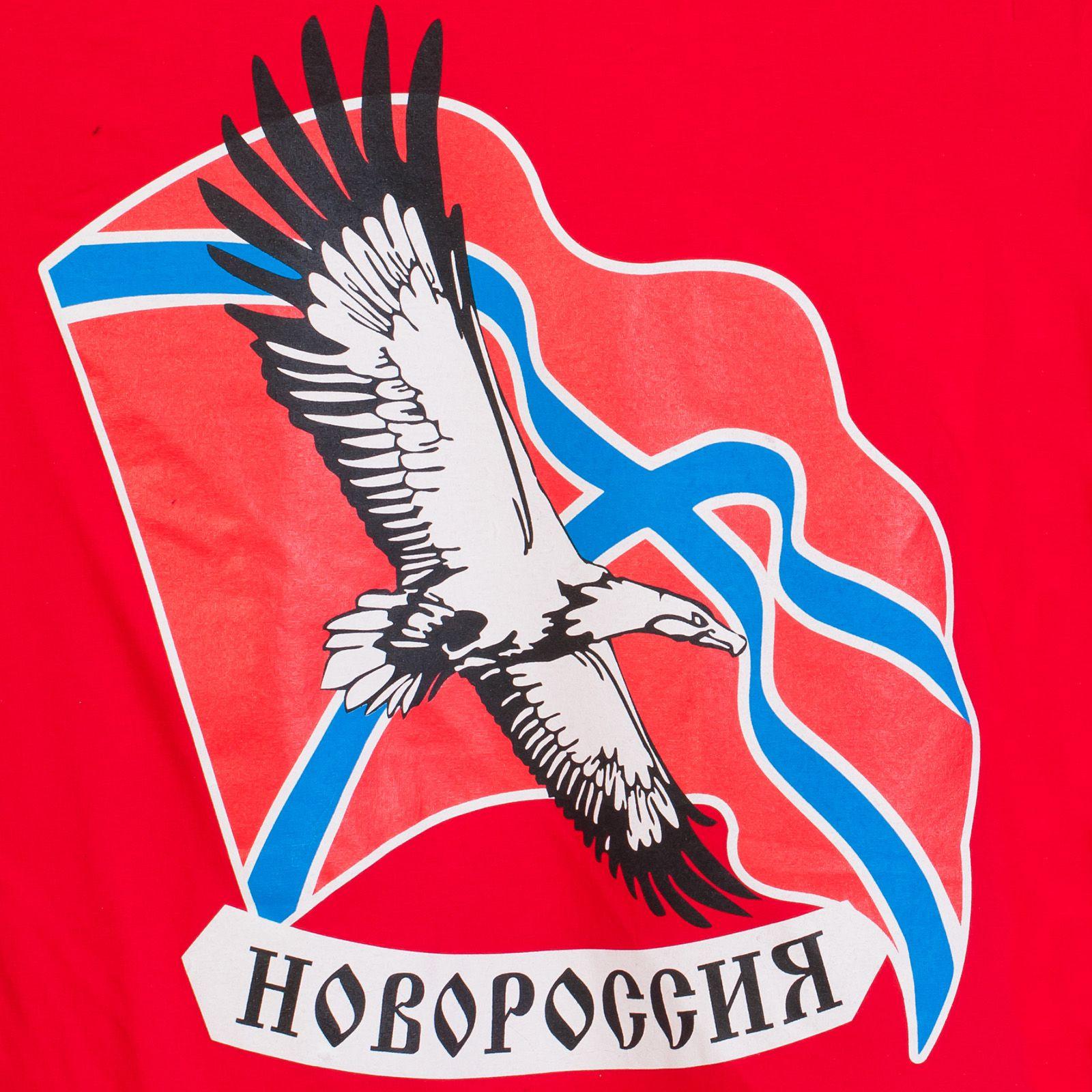 Футболка «Свободная Новороссия» - цветной принт