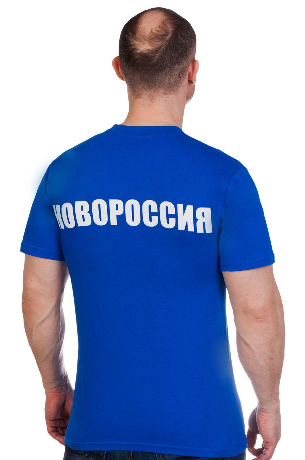 Купить футболку «Свободная Новороссия»