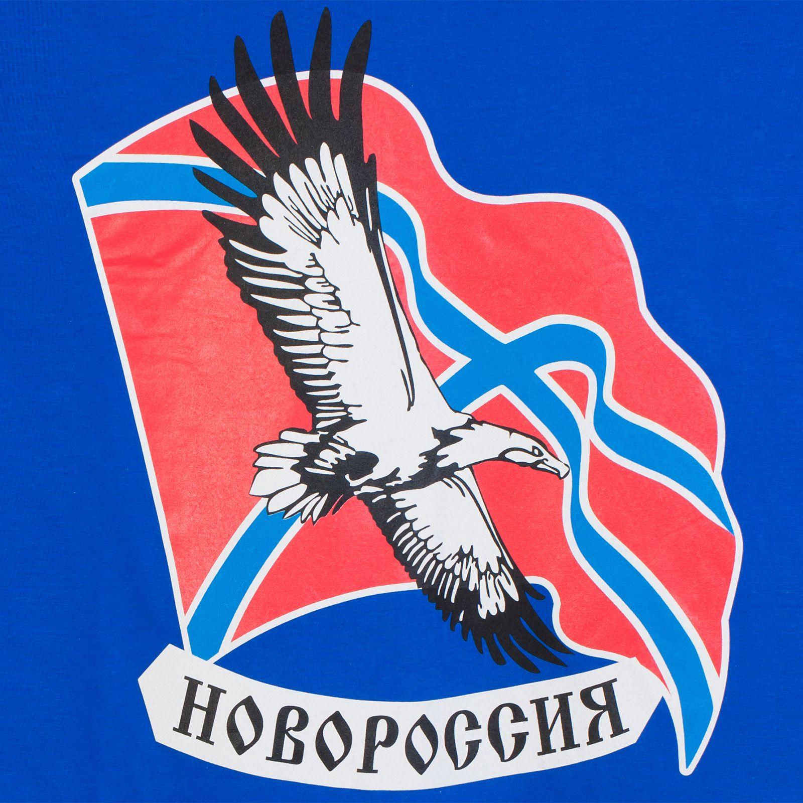 Футболка «Свободная Новороссия» с цветным принтом