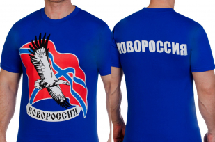Футболка «Свободная Новороссия» с доставкой