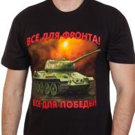 "Футболка ""Т-34"""
