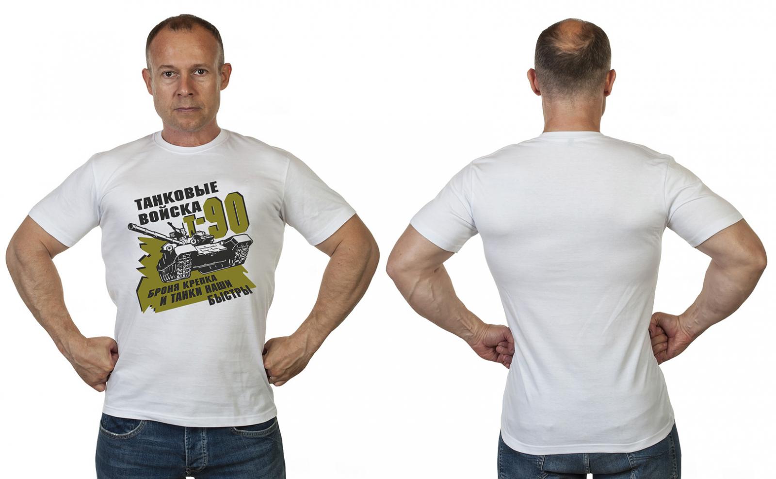 Военная футболка с принтом Танковые войска