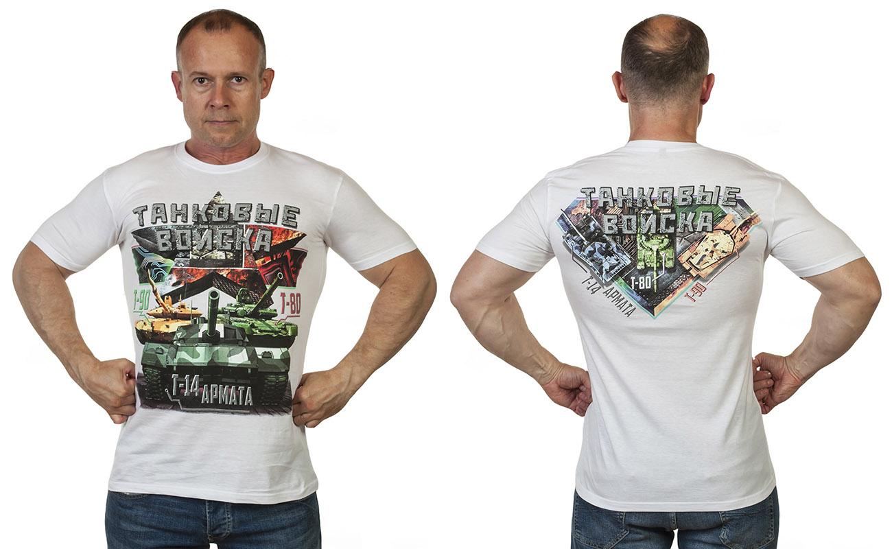 Заказать футболку Танковые войска
